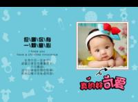 可爱(内页第一页文字可修改) 儿童 萌娃 宝贝 照片可替换-硬壳对裱照片书30p