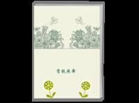 莺歌燕舞-A4时尚杂志册(26p)