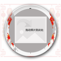 爆竹迎新-4.4个性徽章