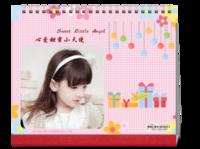 心爱甜蜜小天使-10寸单面跨年台历