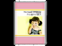快乐乐翻天(封面封底图片可替换)-A4时尚杂志册(26p)