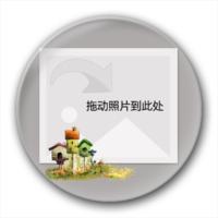 快乐一家人个性徽章-4.4个性徽章