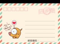 MX2青春卡通 可爱儿童成长 亲子宝贝纪念-全景明信片(横款)套装