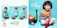我亲爱的宝贝 baby  dear baby js0(装饰可移动 图可换)1003-8x8PU照片书NewLife