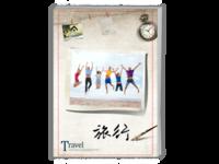 心动旅行 走起-A4时尚杂志册(26p)