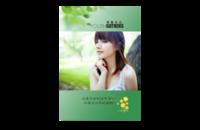 青春日记(青春、校园、爱情、旅行均适用)-8x12印刷单面水晶照片书20p