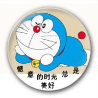 哆啦A梦的时光-7.5个性徽章