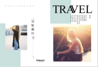 记忆旅行,时光印记。旅行,蜜月,闺蜜游-8x12高清绒面锁线56p