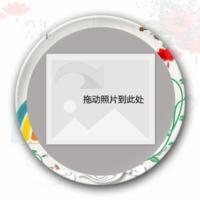 花边-4.4个性徽章