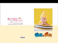 快乐成长-萌娃-照片可替换-竖12寸硬壳高端对裱照片书32p