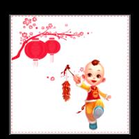 中国风 宝贝 封面可换-6x6骑马钉画册