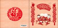 相亲相爱一家人-春节 新年 商务 节日 全家福 剪纸-8x8轻装文艺照片书40p