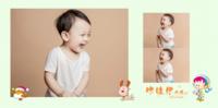 宝贝天使-亲子-卡通-萌娃(照片可换)-8x8PU照片书NewLife