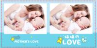 妈妈的love 爱的礼物 亲子宝贝成长纪念(大容量)14818a1044-星光贝贝20p