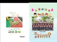 幼儿园小学专用毕业纪念册-可爱亲子活动旅行-宝宝成长(文字图片可换)-毕业季铜版纸照片书24P