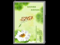 花香系列-毕业季小清新-A4时尚杂志册(26p)