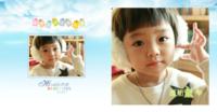 快乐宝贝 照片直接替换即可 影楼可用-方8寸硬壳照片书32p