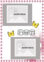 蝶恋花-7寸木版画竖款