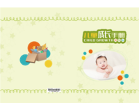 宝贝成长手册 可爱宝宝萌萌哒 萌娃亲子写真儿童日记 欢乐童年-8x12对裱特种纸30p套装