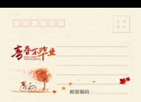 MX37毕业聚会纪念 记录 青春校园 简洁个性-全景明信片(横款)套装