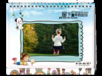 T21台历卡通宝贝亲子 儿童童年成长纪念-8寸双面印刷台历