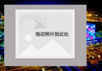 北京印象旅游时光纪念美好回忆-彩边拍立得横款(36张P)