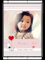 亲爱的宝贝-A4杂志册(40P)