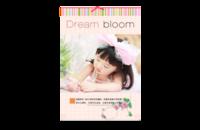 盛开的梦想-8x12印刷单面水晶照片书21p