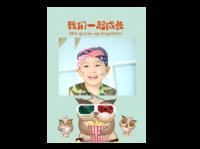小绿童年-A4杂志册(24p) 亮膜