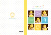 童年的色彩-8X12锁线硬壳精装照片书40p