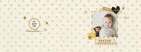 星星的耳语-超百搭-宝宝成长足迹(封面照片文字可更改)-8x12横款硬壳对裱照片书32p