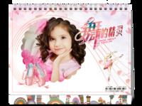 舞动的精灵卡通女孩在音符中跳舞亲子宝贝可爱梦幻台历-8寸双面印刷台历