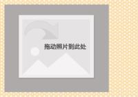 可爱卡通圆点-小清新文艺范-彩边拍立得横款(18张P)