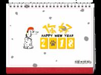 你好2018、通用-8寸双面印刷跨年台历