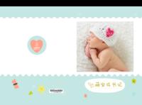 清新版 可爱萌宝成长记亲子宝贝(大容量相册)50p811-A4硬壳照片书34p