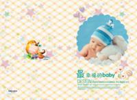最幸福的Baby-A3硬壳蝴蝶装照片书32p