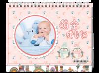 萌宝成长记(图文可换)宝宝 儿童 亲子-8寸双面印刷台历