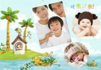 快乐成长-B2单面横款印刷海报