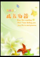 Baby成长记录(零岁到两周岁宝贝专用用)-A4环装杂志册26p
