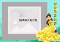 女孩的公主梦-彩边拍立得横款(18张P)