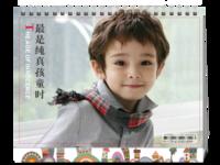最是纯真孩童时-(点开图层里的眼睛可选择不同颜色的文字主题)-8寸双面印刷台历