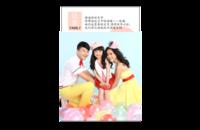 记录美好的记忆 简洁唯美(全家福 家庭聚会)-8x12印刷单面水晶照片书21p