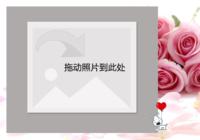 玫瑰花语-彩边拍立得横款(6张P)