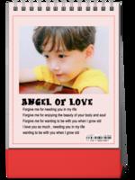天使宝贝-8寸竖款单面台历