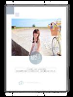 旅行,远望美景,行走远方-A4杂志册(40P)