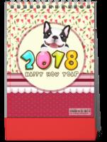 小动物の梦幻乐园(送宝宝、情侣、闺蜜、家人、朋友可爱卡通台历)-8寸竖款单面台历