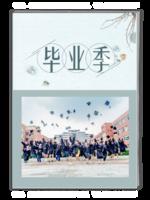 毕业季,我们的青春,我们的青春不一样-A4杂志册(40P)