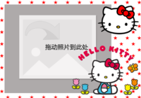 童年世界之KITTY猫-彩边拍立得横款(18张P)
