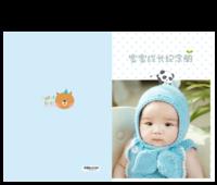 宝宝成长纪念册-15寸硬壳蝴蝶装照片书24p