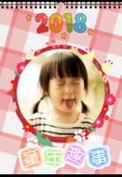 【童年趣事】亲子萌娃全家福-图片可替换-A4挂历